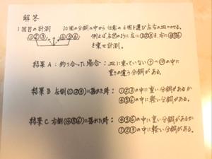 kimg0144_2